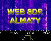 WEB SDR ALTAY
