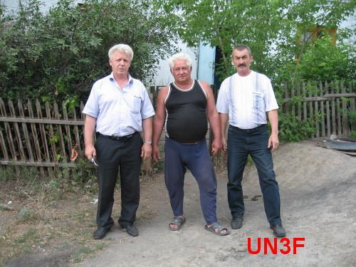 UN9FN, UN7FX, UN3F